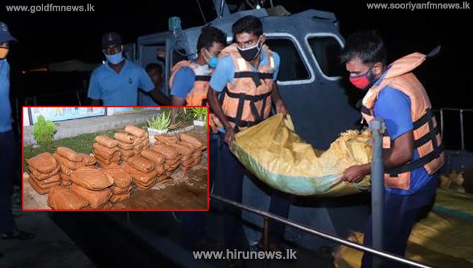 Over 275 kgs of Kerala Cannabis abandoned at sea