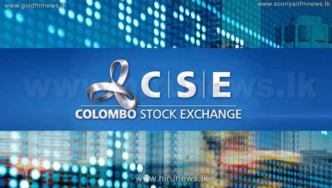 CSE shows positive trend