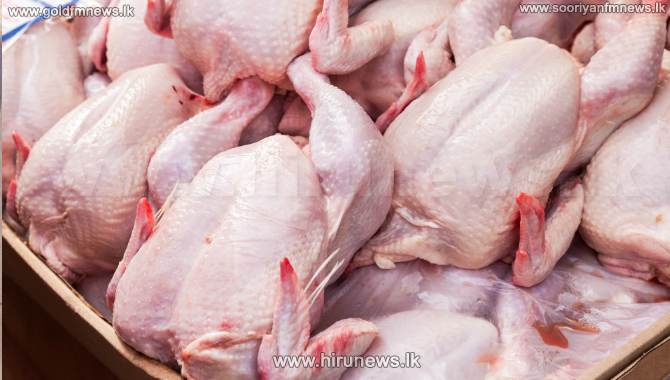 The coronavirus found in chicken imported from Brazil