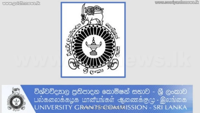 Universities will open on August 17 for all academic activities