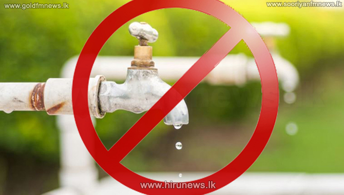 '9' hour water cut in Colombo - tomorrow from 8.00am