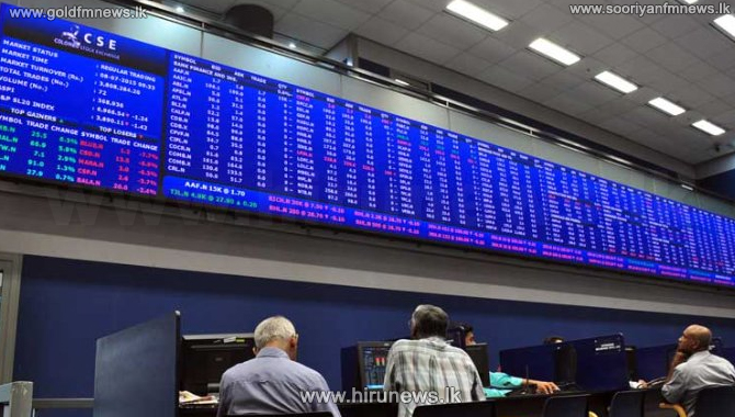 Colombo Bourse witnesses improvements