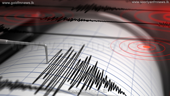 3-magnitude quake hits 45 km NW of Ovalle, Chile -- USGS
