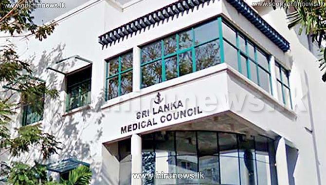 Five+member+committee+to+look+into+the+conduct+of+Sri+Lanka+Medical+Council