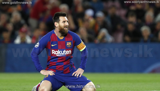 Messi's surname becomes a Trade Mark