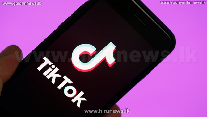 US to ban TikTok and WeChat from tomorrow