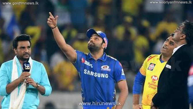 IPL starts - first match between Mumbai and CSK