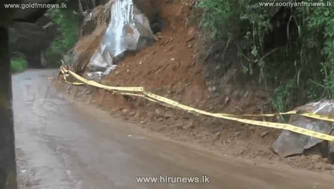 Dedugala-Waharakagama road in dilapidated state (video)