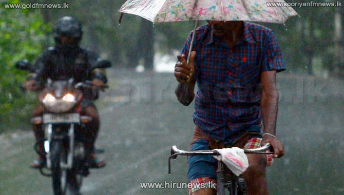 Rains to continue in several areas