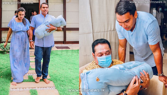 Namal and Limini leave the hospital with the baby (Video)