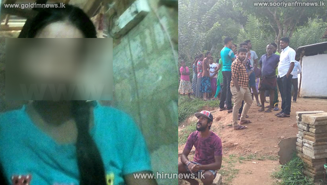 Mysterious death of a Balangoda schoolgirl (Photos)