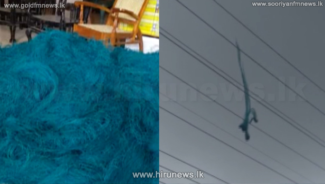 The net that fell on to the Chilaw crematorium (video)