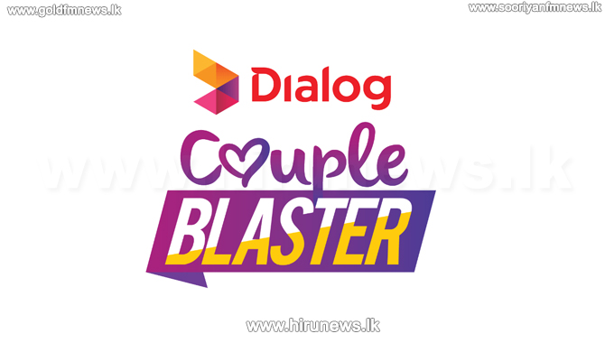 Dialog Axiata Introduces 'Couple Blaster' with Unlimited Calls & SMS