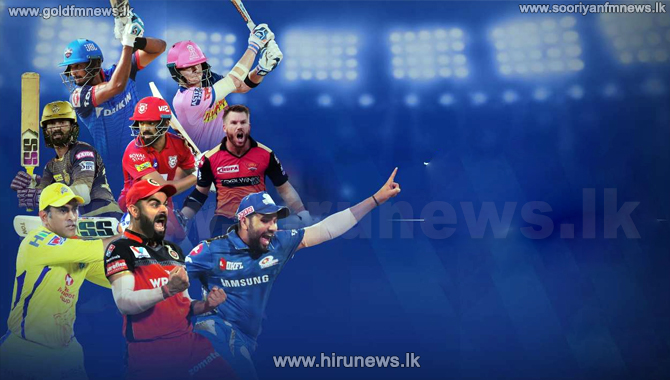 Record 200 million watched first IPL game