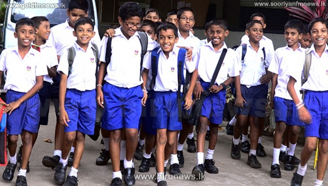 Admissions to intermediate classes in national schools suspended