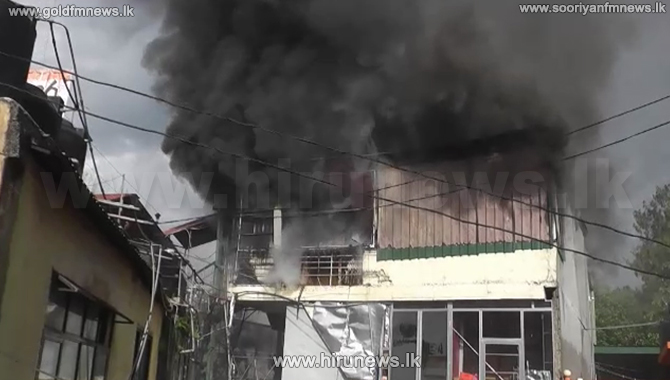 Hotel destroyed by fire in Bandarawela (Video)