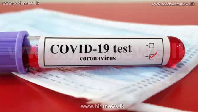 Two (02) more persons confirmed for Covid -19: SL Country total increases to 3,324