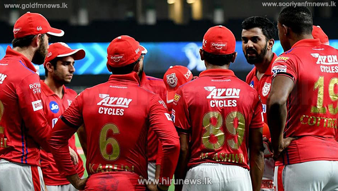IPL Match 6 - Kings XI Punjab demolish Virat Kohli led RCB - RCB lose by 97 runs (Highlights)
