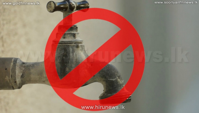 Water cut to be imposed in several areas of Colombo