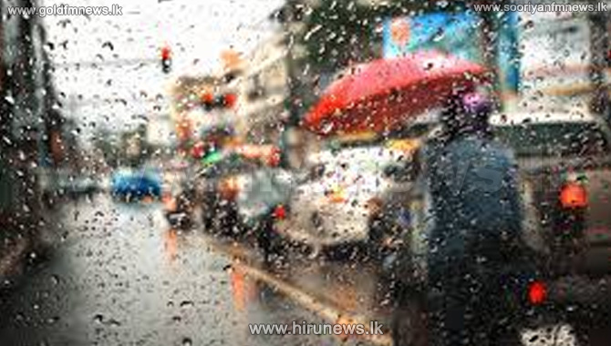 Showers in several provinces today