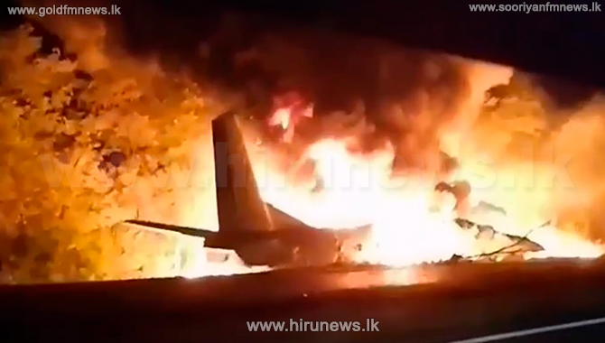 At least 22 killed in Ukraine military plane crash