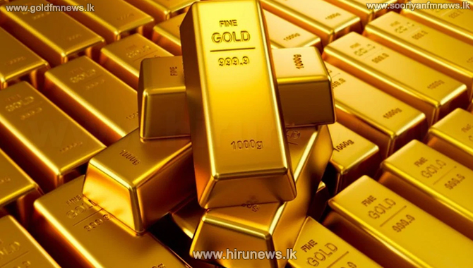 Gold price declines in world market