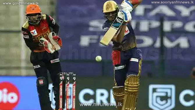 Kolkata Knight Riders win their IPL game