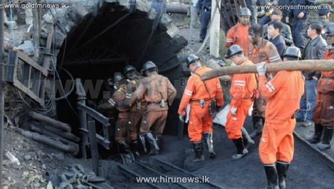 சீனாவில் நிலக்கரி சுரங்கத்தில் ஏற்பட்ட அனர்தத்தில் சிக்கி 16 பணியாளர்கள் பலி