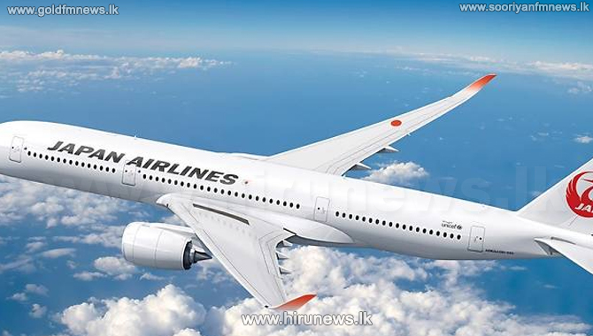 Change in passenger address from Japan Airlines