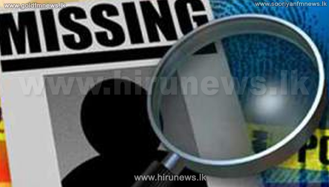 17 year old student from Deniyaya missing after attending class in Matara