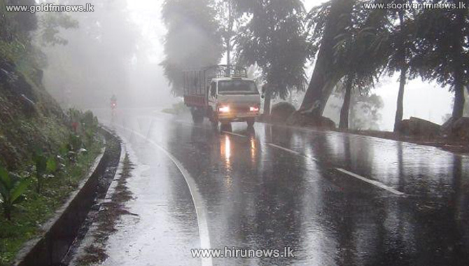 Rain expected today in several provinces