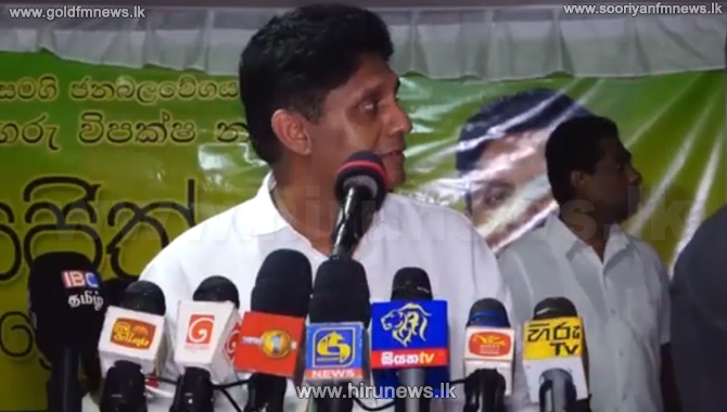 Stones thrown at Sajith's meeting (video)