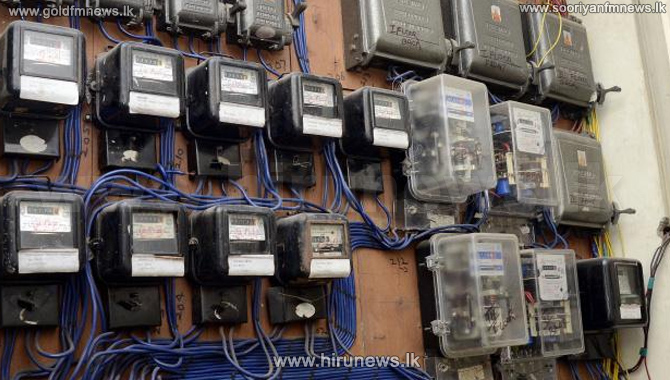 Grace period for tourist hotels to pay cumulative electricity bills