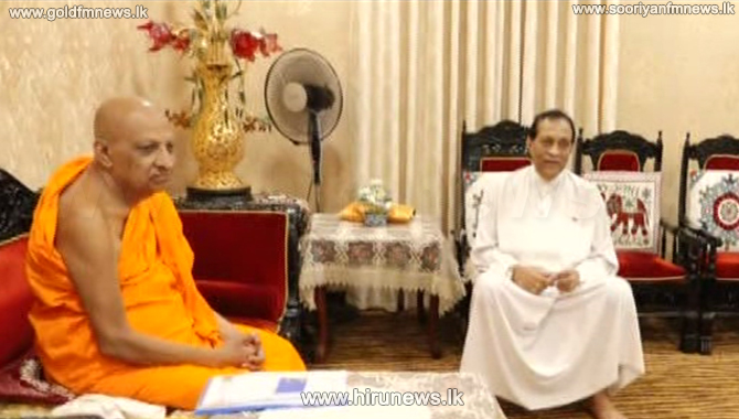 Maha Sangha informed about 20 Amendment (Video)