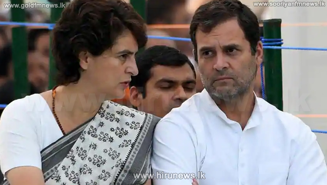 Indian Congress leaders Rahul Gandhi & Priyanka Gandhi released