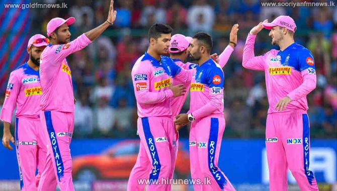 Mumbai Indians win their IPL game