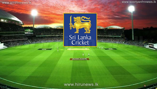 LPL to be postponed