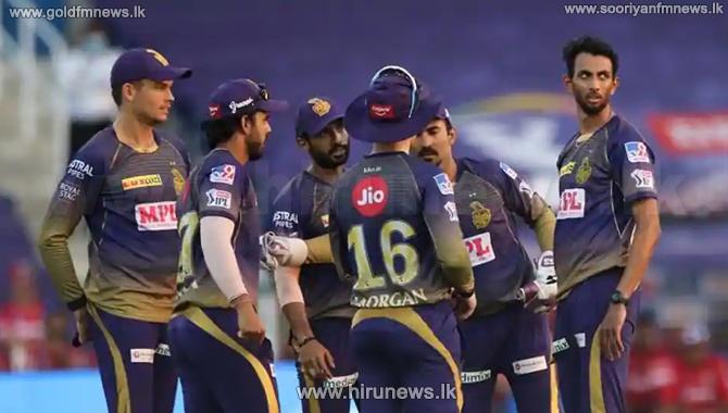 Kolkata Knight Riders win their IPL game