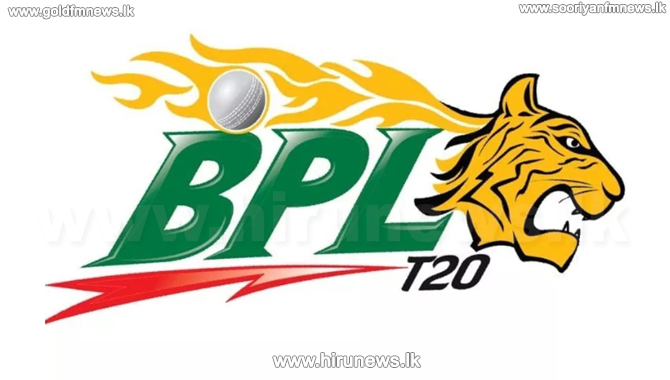 Bangladesh Premier League will not be held this year