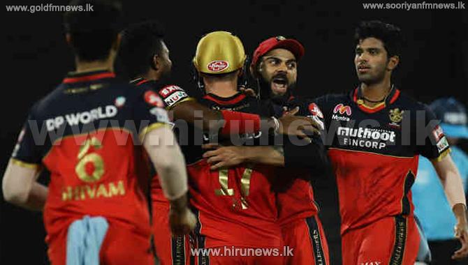 IPL 2020: RCB win by 82 runs