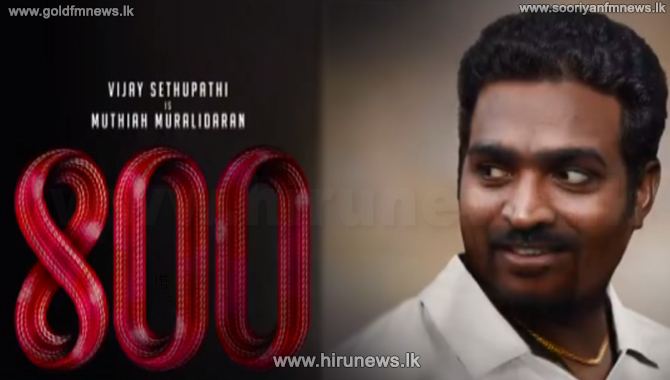 Murali%27s+first+video+regarding+the+film+%27800%27+based+on+his+life+released+%28Video%29