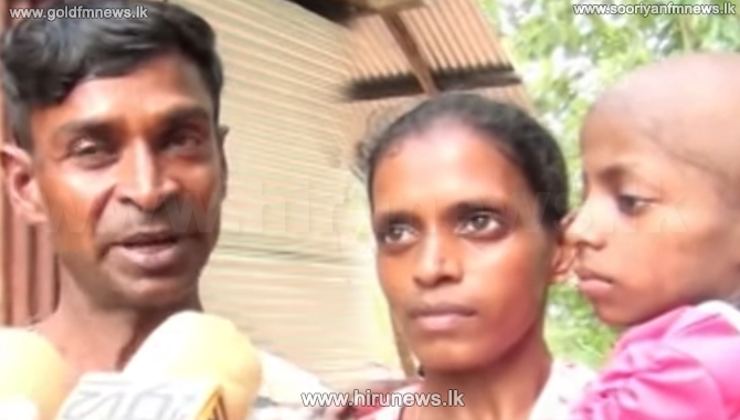 Young+couple+seeks+help+for+cancer-ridden+daughter+%28video%29