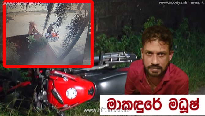 CCTV footage of the motorcycle where Madush was killed, released (Video)