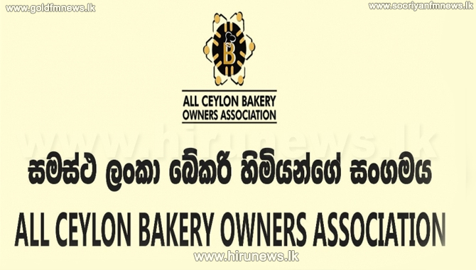 Bakery owners claim 90 pc drop in sales