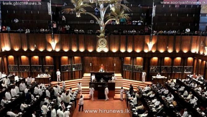 House debate on 20th amendment commences