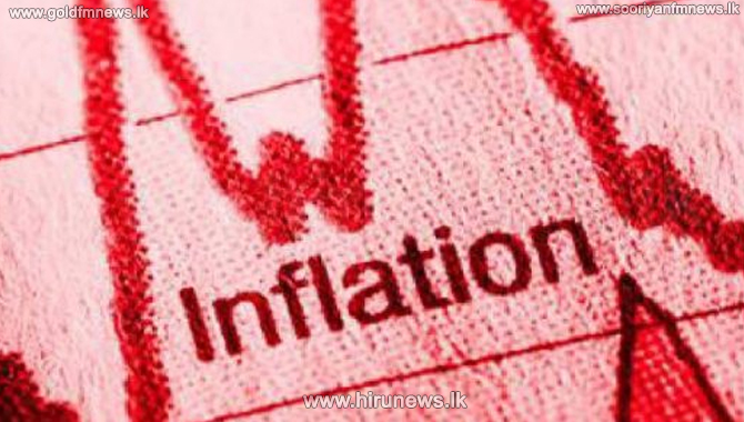 Inflation recorded at 6.4%
