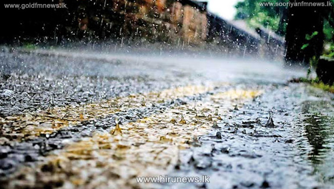 Showers or thundershowers in several provinces this afternoon