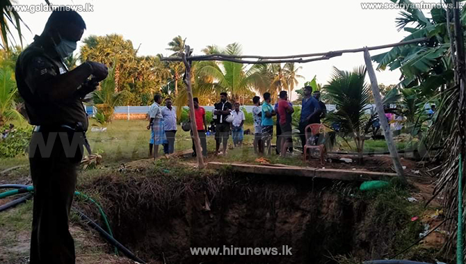 Boy's body found from well at wedding house