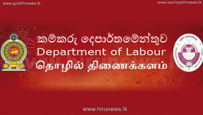 Hand in EPF claim applications to nearest Labour Office