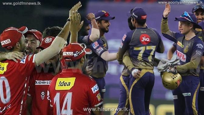 Kings XI Punjab & Kolkata Knight Riders win their IPL games